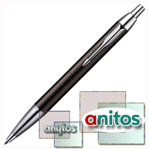Parker IM Premium - Metallic Brown CT, шариковая ручка, M