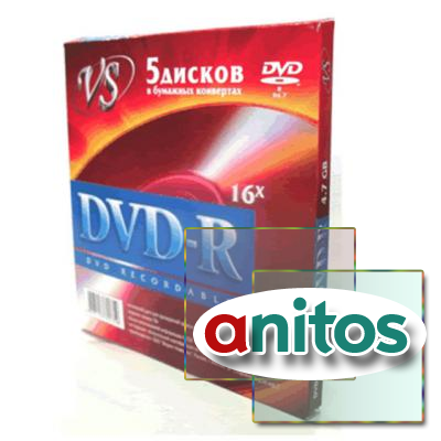 VS DVD-R 4,7 GB 16x конверт/5