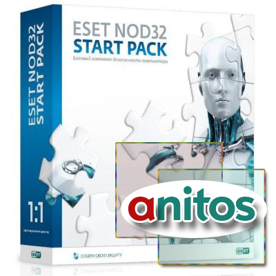 Программное обеспечение ESET NOD32 START PACK (1ПК/1г) NOD32-ASP-NS(BOX)-1-