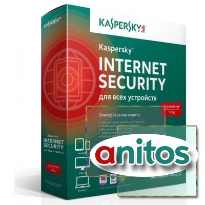 Программное обеспечение Kaspersky Internet Security 3ПК-1г/Box