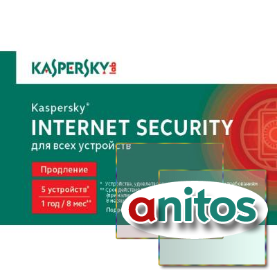 Программное обеспечение Kaspersky Internet Security 5ПК-1г/к.продл