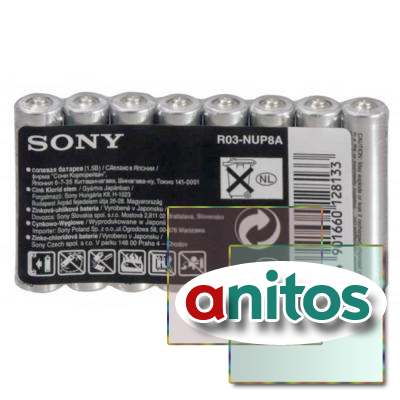 батарейка SONY NEW ULTRA R03-NUP8A R03 SR8, в упак 48 шт