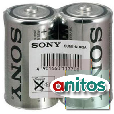 Батарейка SONY R20/2SH New Ultra