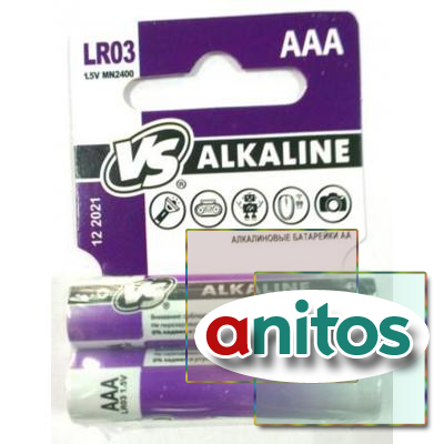 Батарейка VS LR03/2SHRINK CARD Alkaline