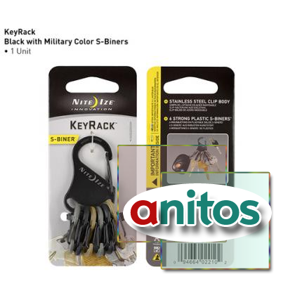Брелок для ключей Nite Ize S-Biner KeyRack black\ tactical colored, шт