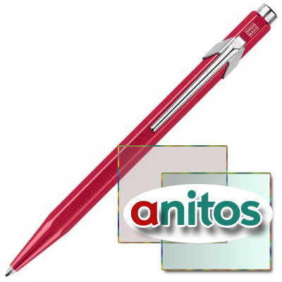 Carandache Office 849 Pop Line - Metallic Red, шариковая ручка, M, шт
