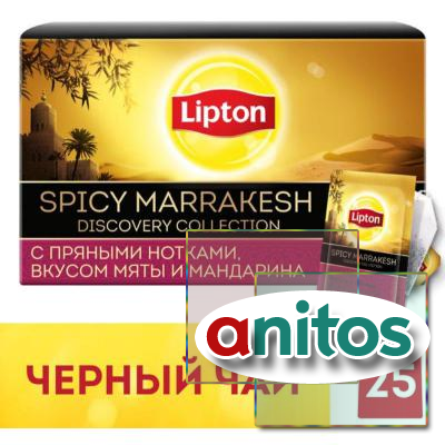 Чай Lipton Discovery   Spicy Marrakesh 25пак