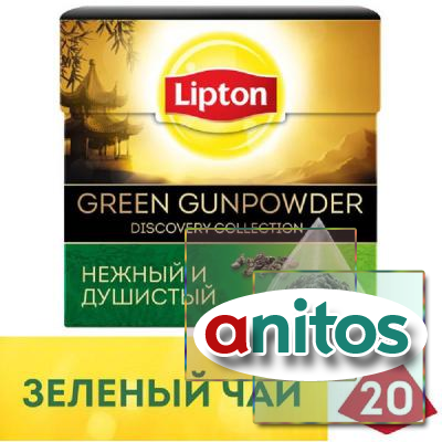 Чай Lipton Green Gunpowder зел.пирамидки 20 пак/уп