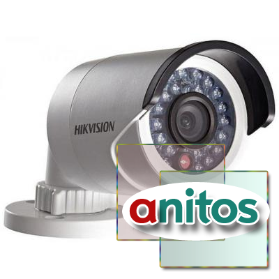 Камера HIKVISION DS-2CD2022WD-I уличная,2Мп,Full HD,4мм,ИК