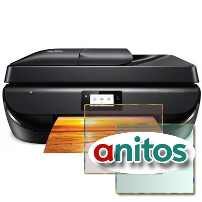 МФУ HP DeskJet Ink Advantage 5275 (M2U76C)A4 All-in-One