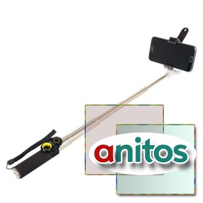 Монопод DigiCare SELFIE STICK SP6 Mini Yellow