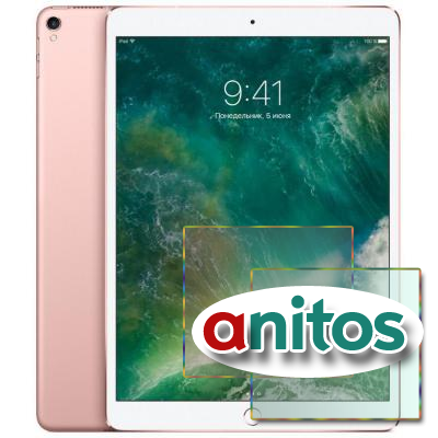 Планшет Apple iPad Pro 10,5 Wi-Fi 64GB Rose Gold MQDY2RU/A