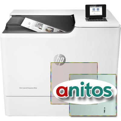 Принтер HP Color LaserJet Enterprise M652n(J7Z98A)A4  47ppm