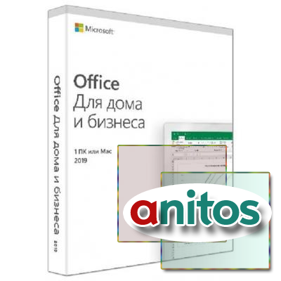 Программное обеспечение Microsoft Office Home and Business 2019(T5D-03242)
