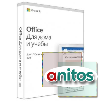 Программное обеспечение Office Home and Student 2019 (79G-05075)