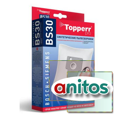 Пылесборник Topperr BS 30