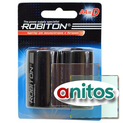 Футляр ROBITON Adaptor-AA-D BL2