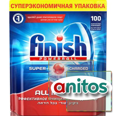 Таблетка для ПММ Таблетки д/пмм FINISH All in1  100шт