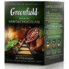 Чай Greenfield Mint and chocolate черный фольгир. 20пак/уп