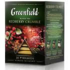 Чай Greenfield Redberry Crumble черный фольгир. 20пак/уп