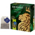 Чай Richard Royal Green зеленый, 100 пак