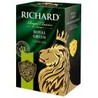 Чай Richard Royal Green зел.лист., 90г
