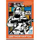 Картон цветной 10л,10цв,198х290,Star Wars(STW61/2)